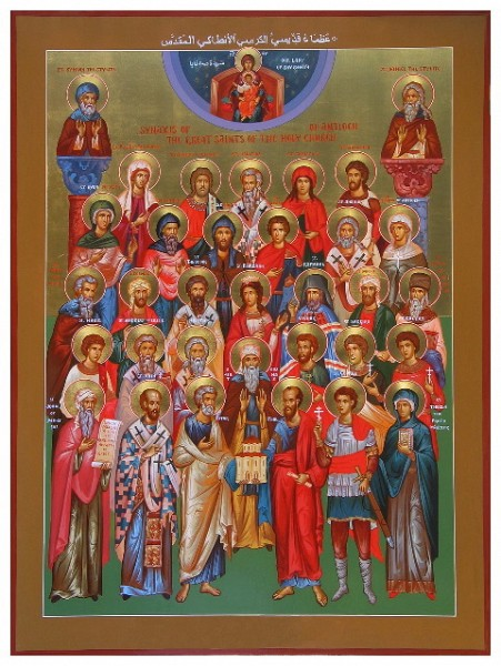 St  Nicholas Antiochian Orthodox Cathedral - Icon of the Synaxis of