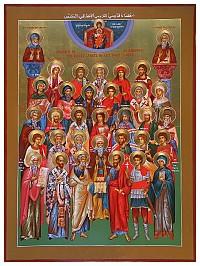Synaxis of Antiochian Saints